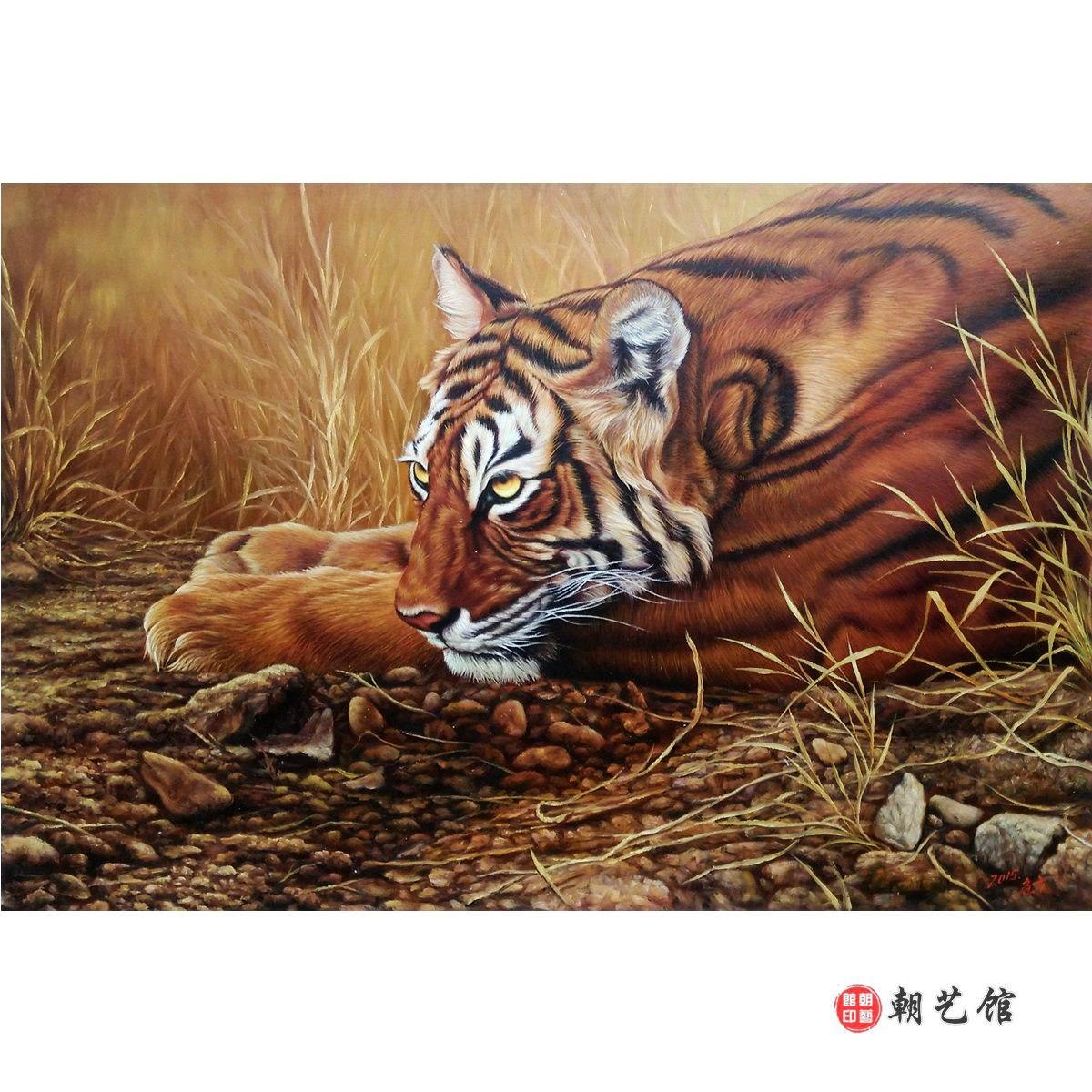 春国《虎》朝鲜油画