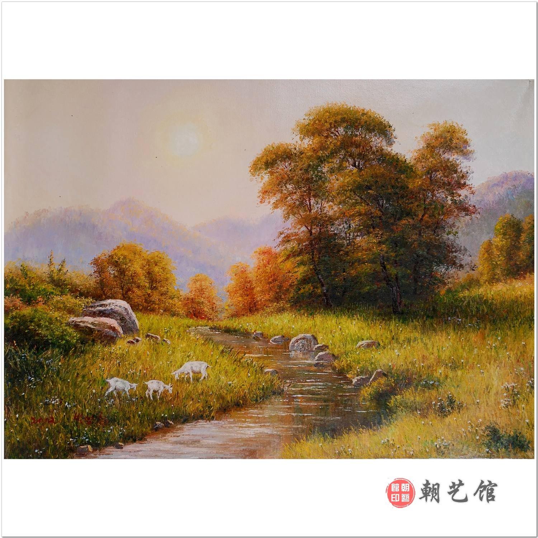 朝鲜画朝艺馆_朴明洙《去金刚山的路》朝鲜油画风景