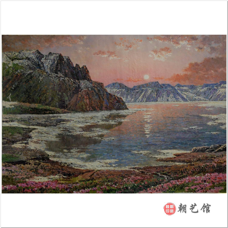 朴来天《白头山天池》朝鲜油画风景