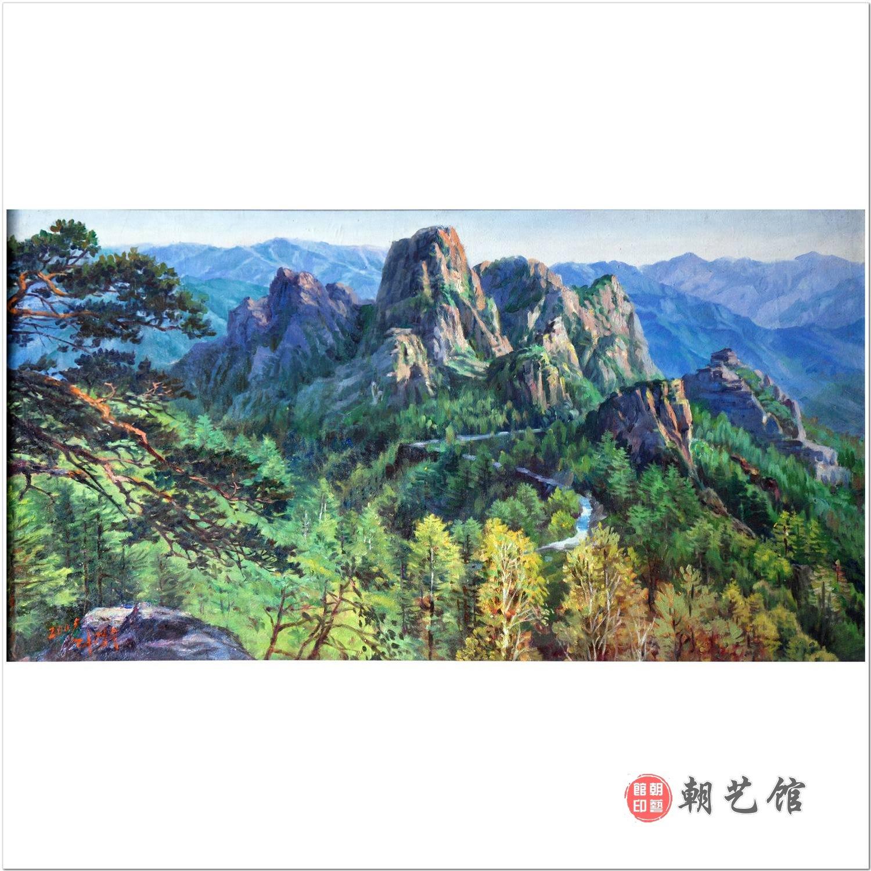 李京洙《七宝山风景》朝鲜油画风景