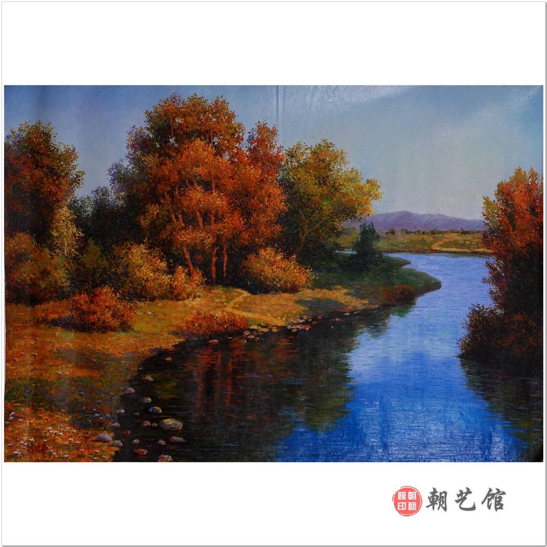 李明勋《小溪》朝鲜油画风景【已售-wy】