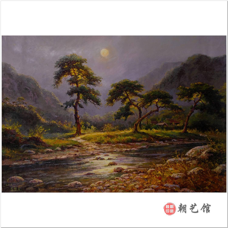 朝鲜油画 风景油画 洪哲雄《故乡的月夜》朝鲜油画风景-ll   作品货号
